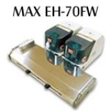 MAX EH-70FW 雙釘電動訂書機 (日本原裝進口)
